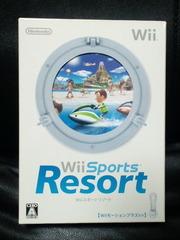 WiiSprtsResort1.jpg