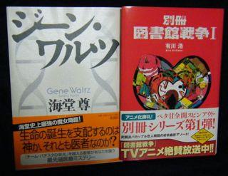 book080412.jpg