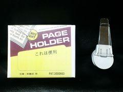 pageholder1.jpg