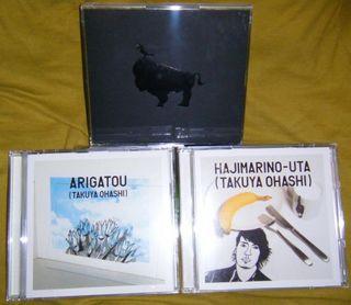 skima_CD.jpg