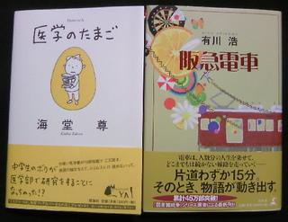 books080127.jpg
