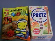okinawa081024.jpg